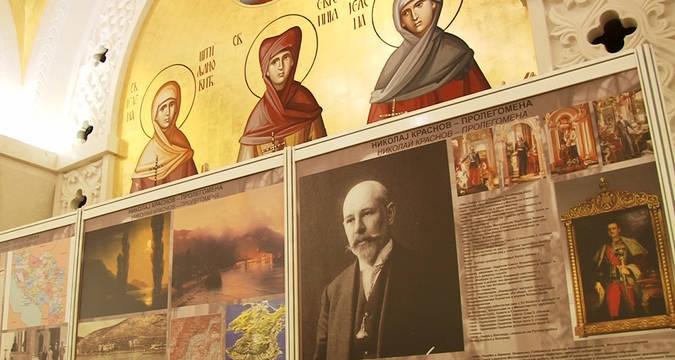 """""""Албум сећања"""": Живот и рад архитекте Николаја Краснова"""