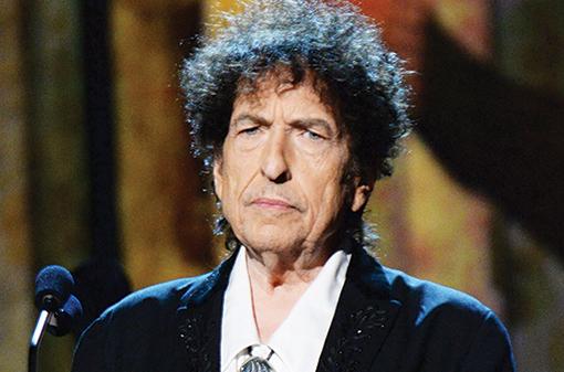 Боб Дилану уручена Нобелова награда
