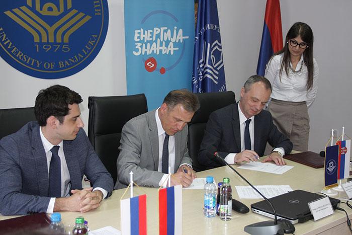 Потписан Меморандум о сарадњи између компаније НИС  и Универзитета у Бања Луци