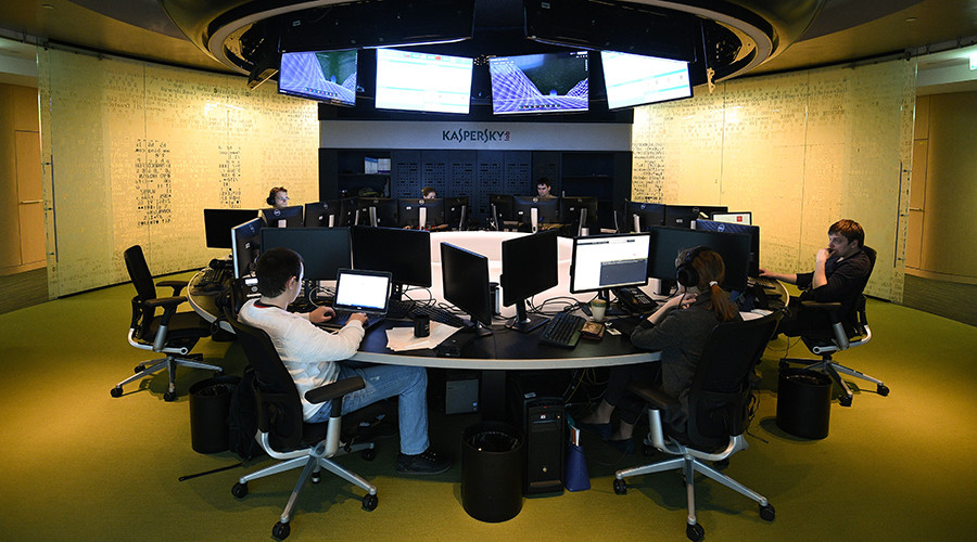 """""""Лабораторија Касперски"""" пустила у оптицај бесплатни антивирусни програм"""