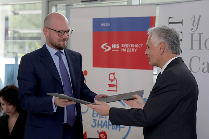 Промоција сарадње НИС-а и Универзитета у Новом Саду