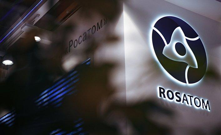 Руско-србска сарадња у области иновација и технолошког развоја у подручју примене нуклеарне енергије у мирне сврхе