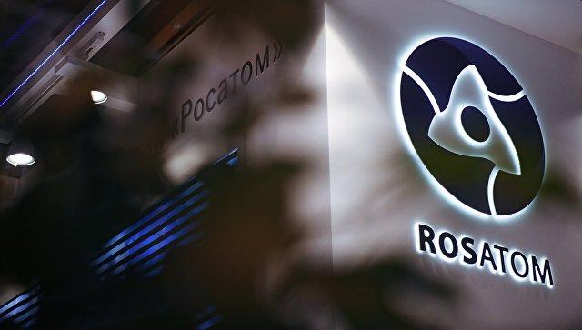 """""""Росатом"""" позвао стручњаке из Србије да учествују у пројекту најснажнијег нуклеарног реактора"""