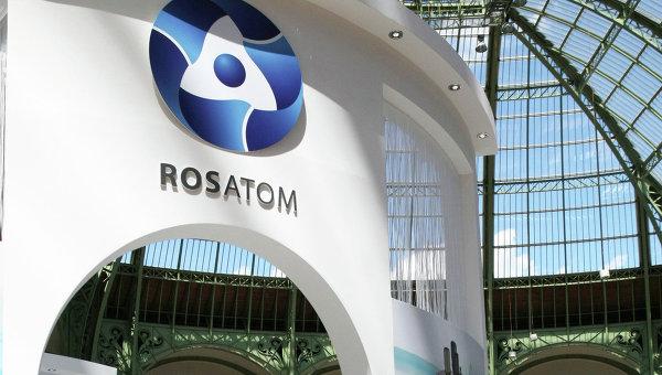 Русија и Србија усагласиле Споразум о сарадњи у области употребе нуклеарне енергије у мирнодопске сврхе