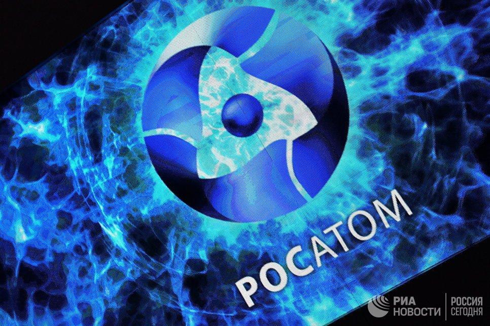 Русија и Србија разматрају пројекат стварања Центра за нуклеарну науку и технологију