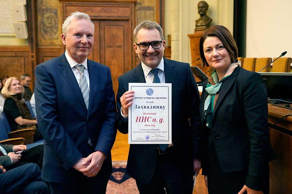 Србско хемијско друштво уручило компанији НИС признање за сарадњу
