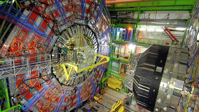 Srbija je postala članica CERN-a
