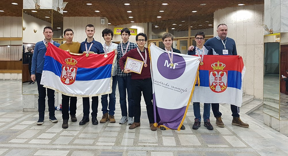 Ученици Математичке гимназије у Београду освојили четири златне и две бронзане медаље