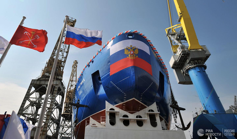 Русија поринула најјмоћнији нуклеарни ледоломац на свету