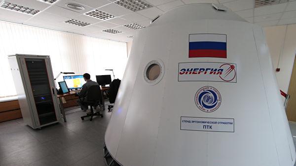 Русија направила систем за контролу зрачења око Земље