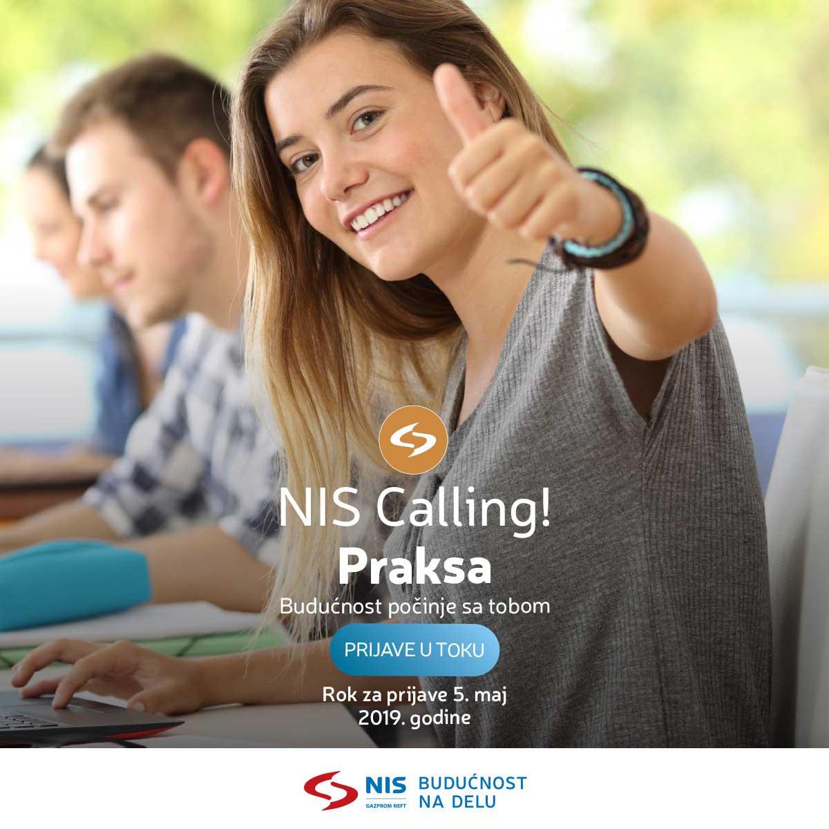 Нови програм студентске праксе у НИС-у