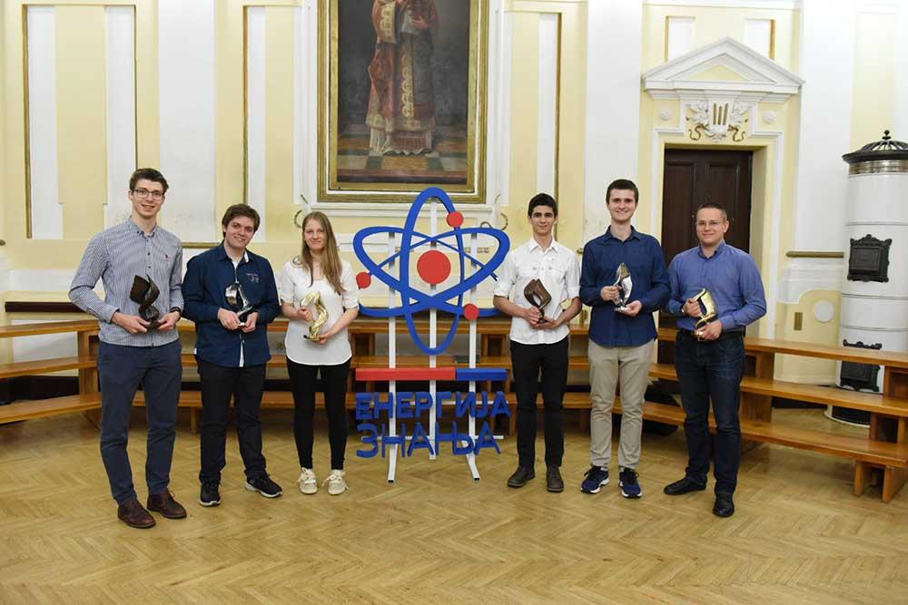 Проглашени победници Олимпијада знања из руског језика, математике и физике