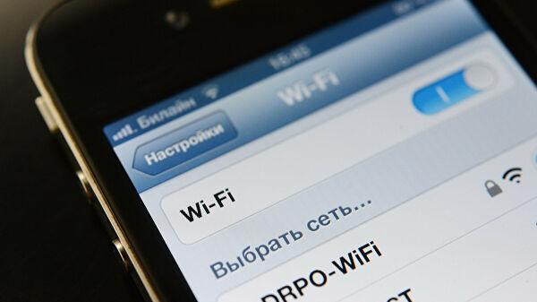 Русија планира да у уведе брзи интернет у авионима и возовима
