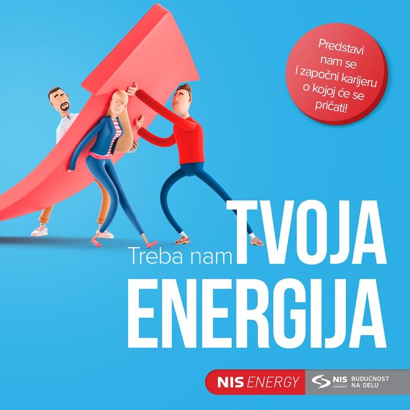 """Нови програм """"NIS Energy"""" за дипломце  и мастер студенте"""