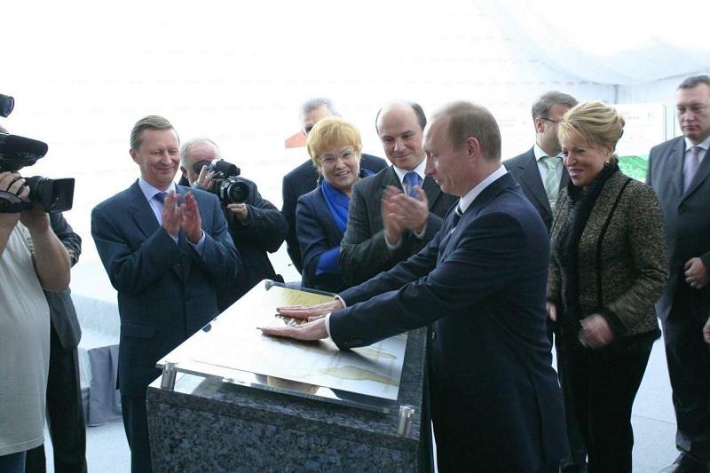 Универзитет руског председника ушао у ТОП-100 најбољих пословних школа