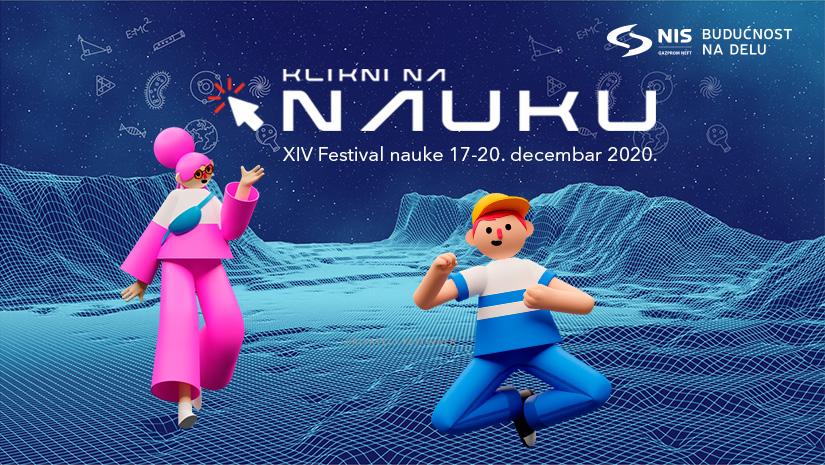 Prvi digitalni Festival nauke
