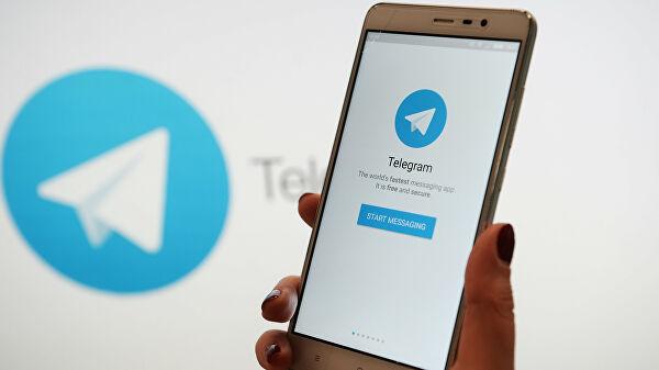 Sve što treba da znate o ruskom mesindžeru Telegram sa 500 miliona korisnika