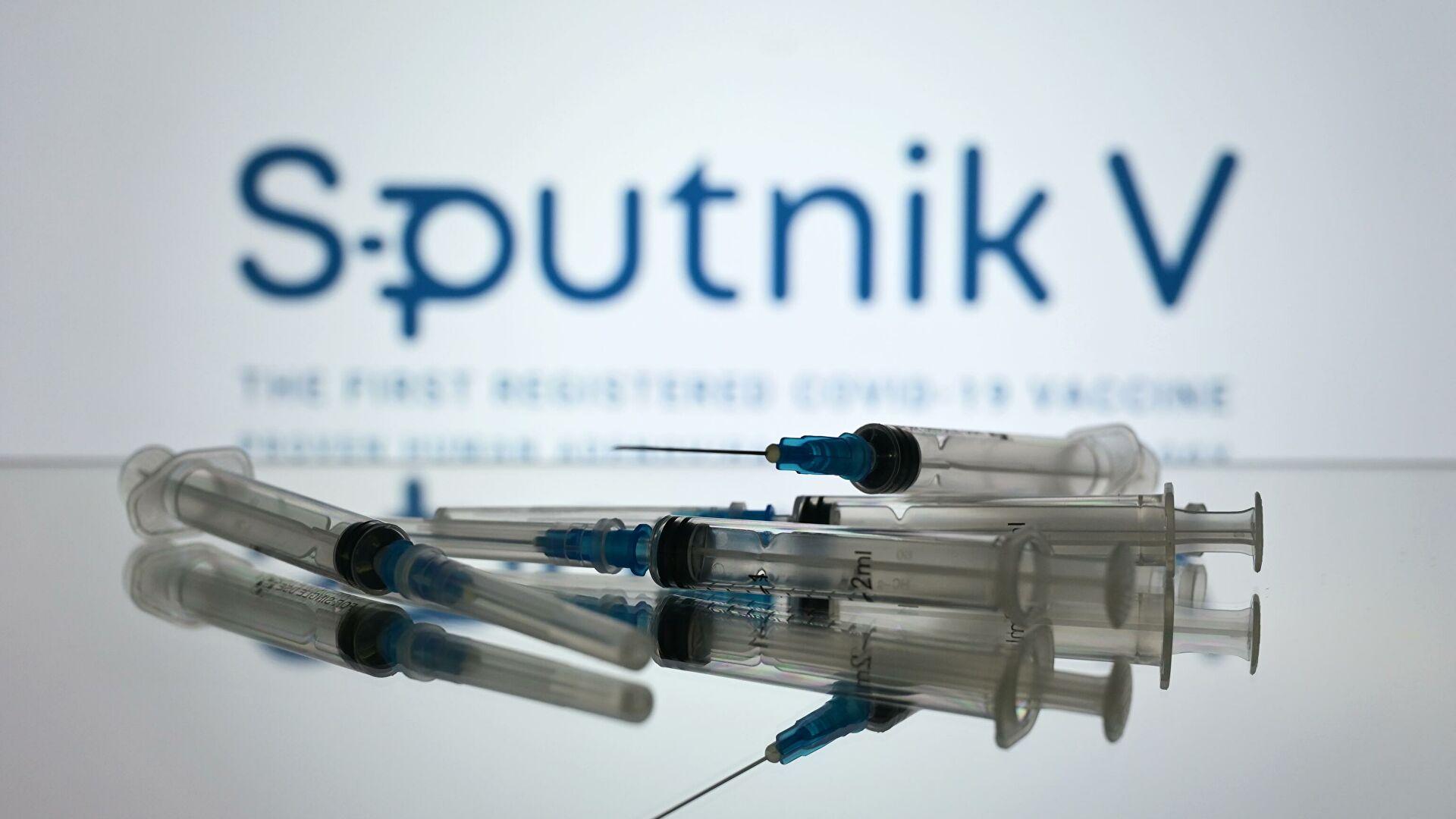 """Krajem maja proizvodnja ruske vakcine na """"Torlaku"""""""
