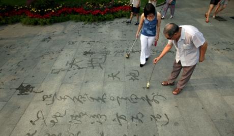 Пронађена ретка копија рада кинеског калиграфа Ванг Ксиџија