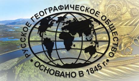 Руско географско друштво ће наставити да трага за скитким златом