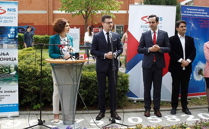 Отворен парк знања у Нишу уз подршку НИС-а