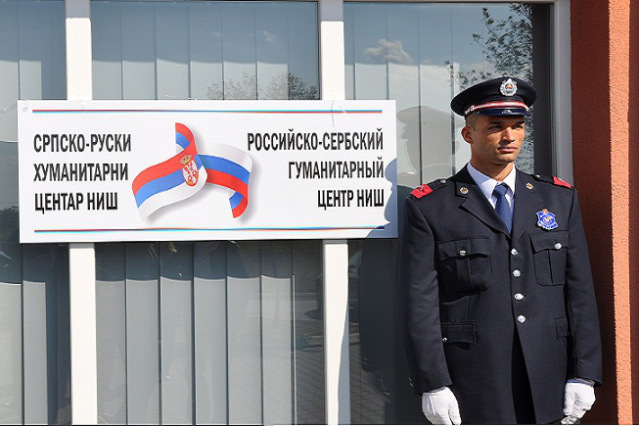 Амбасада САД се поново меша у унутрашња питања Србије