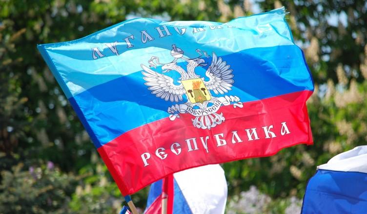 Луганска Народна Република негирала наводе о стварању државе Малорусије