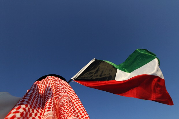 Kuvajt naredio iranskom ambasadoru da napusti zemlju