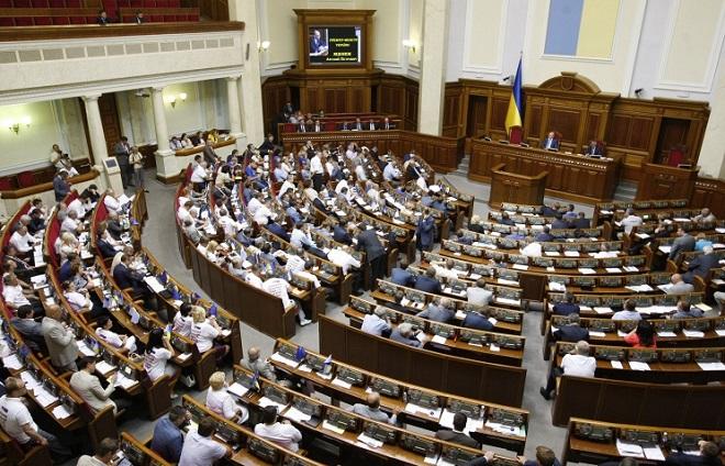 Кијев: Увођење визног режима са Русијом неће донети жељени резултат