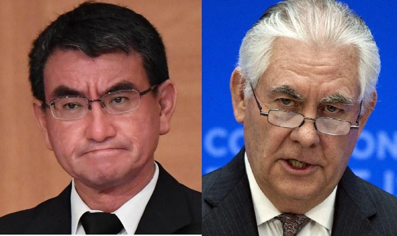 Јапан и САД сагласни да је изузетно важно наставити дијалог са Русијом