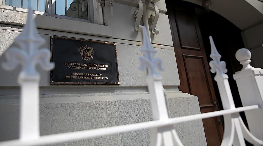 РТ: Безбедноснe службe САД ће претрести конзулат Русије у Сан Франциску