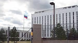 Москва: Коментари Стејт департмента су исмевање