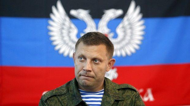 Захарченко: Украјинских избора на територији ДНР неће бити