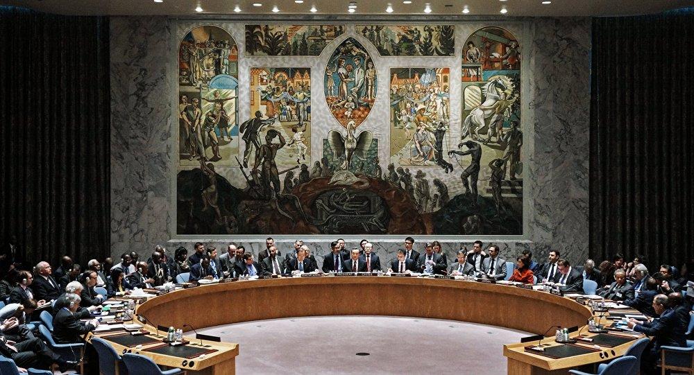 Иницијатива за ограничавање права вета у СБ УН-у