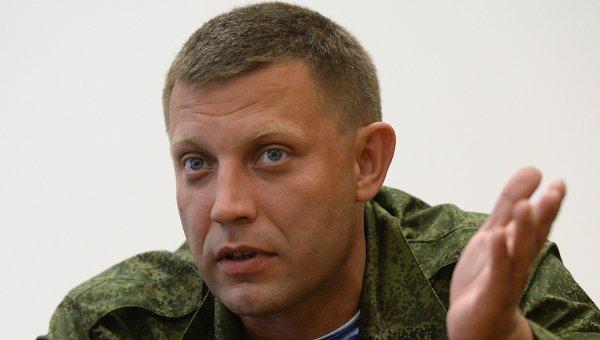 """Захарченко: Једина платформа где са Кијевом може да се разговара јесте """"Минск"""""""