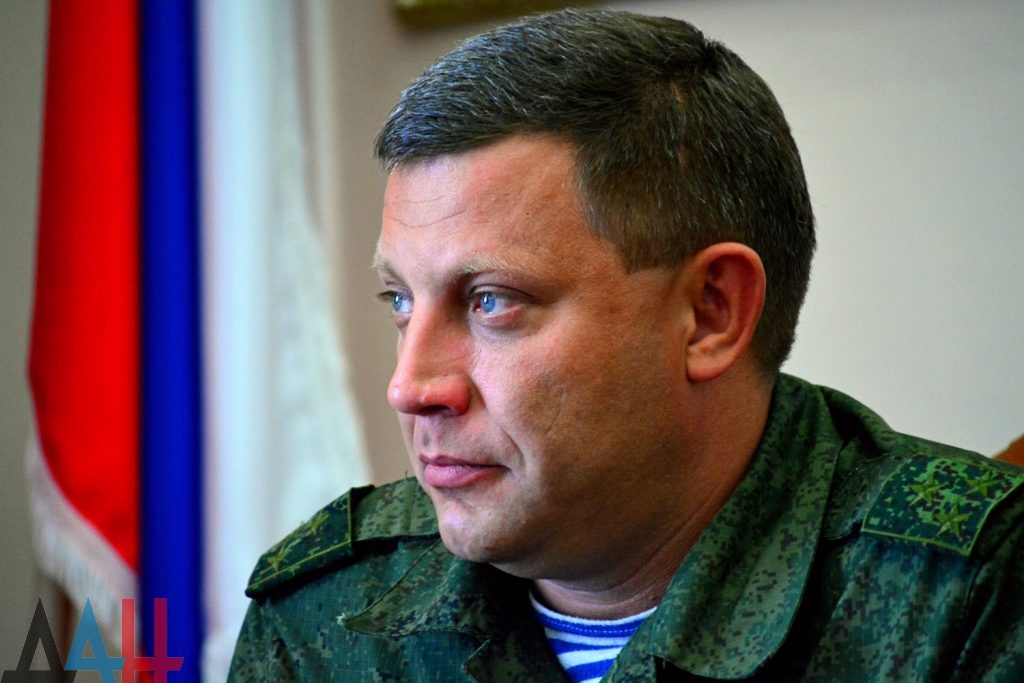 Захарченко: Срби су дали велики допринос нашој борби