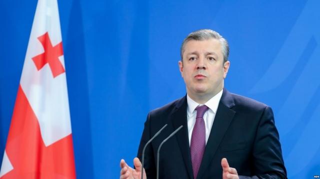 Грузија остаје при ставу да не призна једнострано проглашену независност Косова