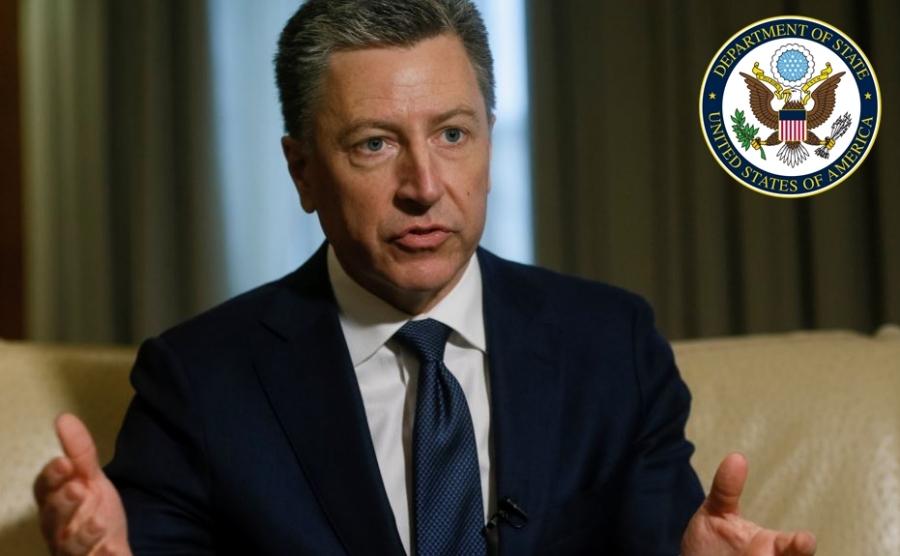 САД: Да би се Украјина бранила од руске агресије треба послати оружје