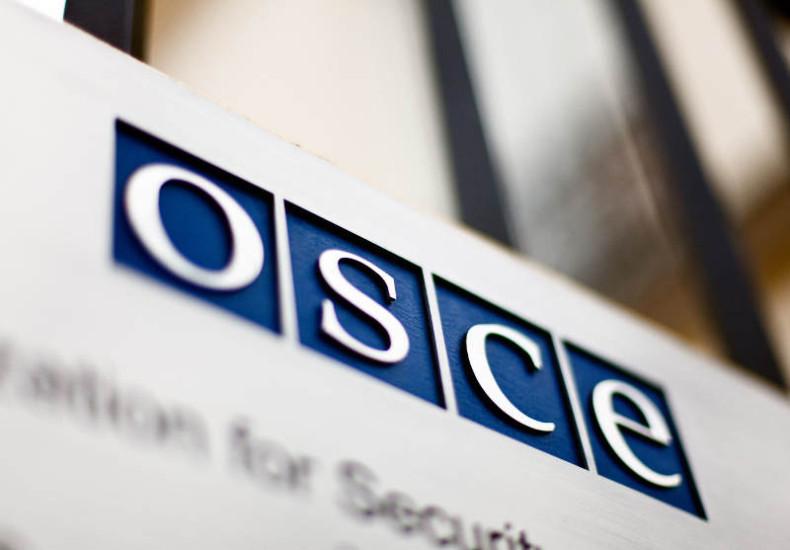 Италија преузела председавање ОЕБС-ом