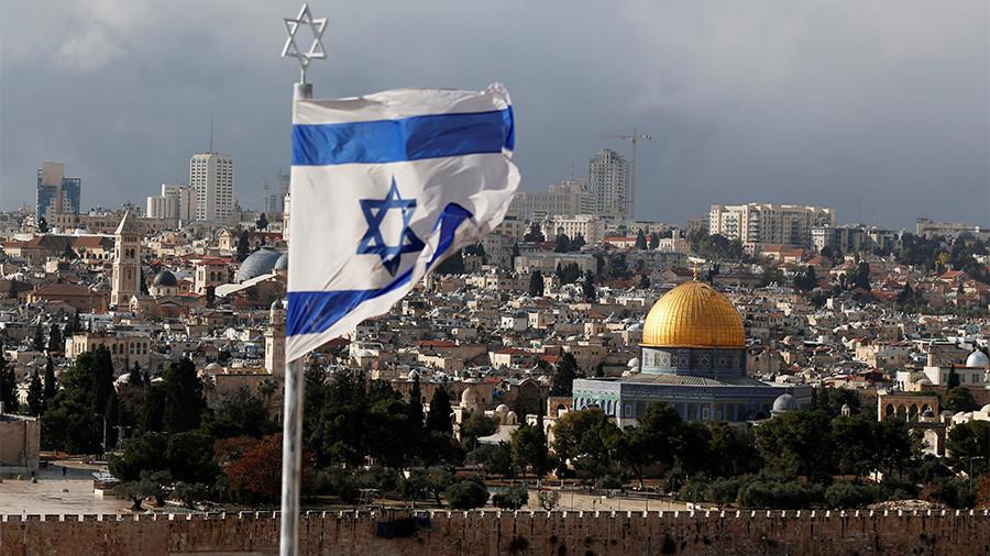 РТ: Јерусалим није на продају - Палестина Трампу након претњи обустављања помоћи