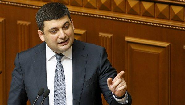 Гројсман: Предлажем председнику Русије да заједно с флотом врати Крим