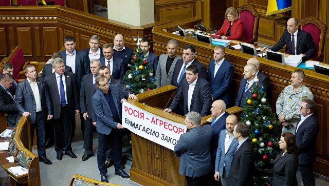"""Rada Ukrajine nije proglasila Donjecku i Lugansku Narodnu Republiku za """"terorističke organizacije"""""""