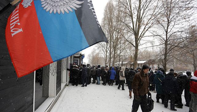 """Парламент Украјине озваничио Русију као """"агресора"""""""