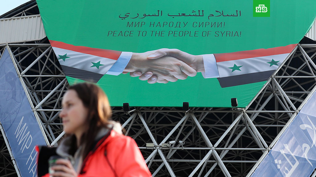 Kongres nacionalnog dijaloga za Siriju počinje danas u Sočiju