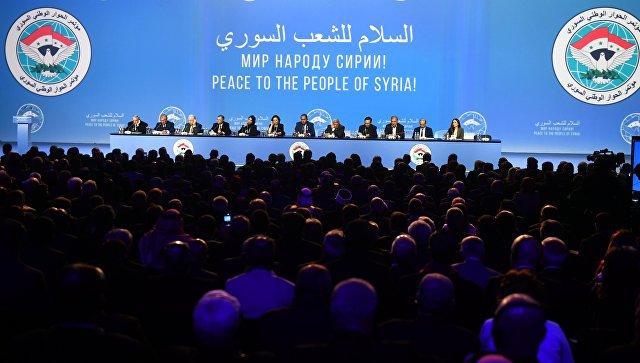 Učesnici Kongresa nacionalnog dijaloga Sirije: Izražavamo zajedničku želju da što pre stavimo tačku na aktuelni sukob