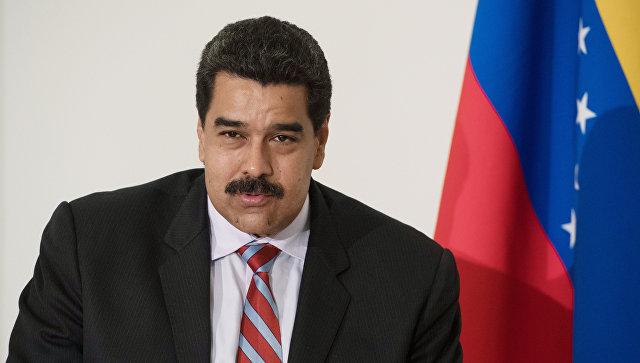 Одложени избори у Венецуели