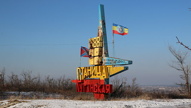 У Луганску одговорили Волкеру на предлог расформирања ДНР и ЛНР