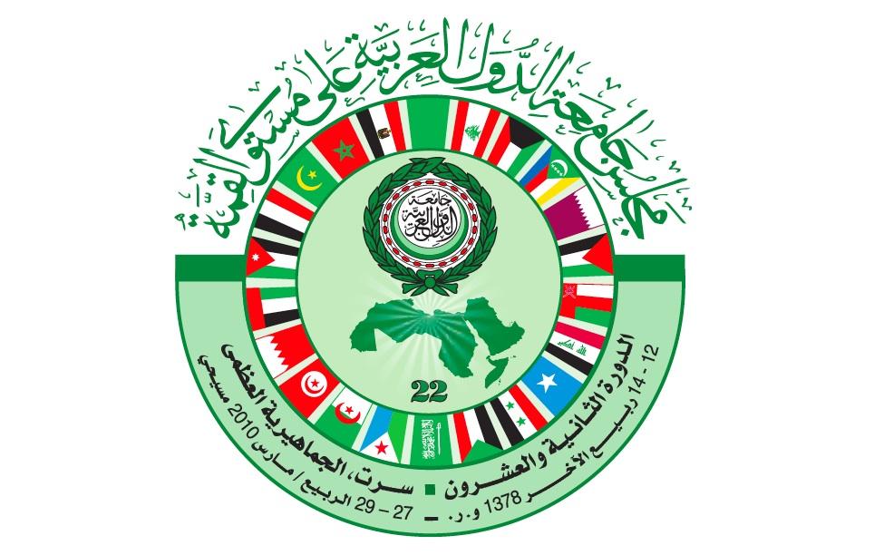 Arapska liga: Jerusalim mora biti prestonica buduće palestinske države