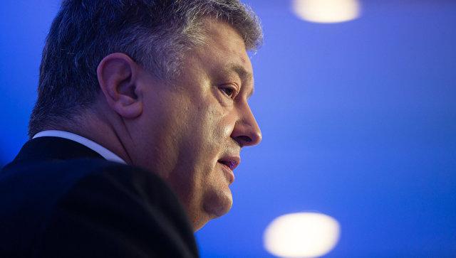 """Porošenko predvideo """"uništenje"""" Rusije nakon gasnog spora"""