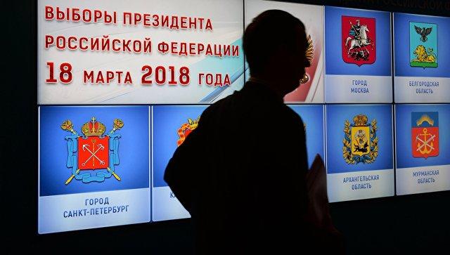 Кијев запретио Москви санкцијама због одржавања председничких избора на Криму